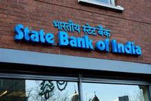 स्टेट बैंक की महिला कैशियर ने मशीन से उड़ाए 14.5 लाख रुपये