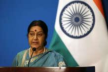 अमेरिका ने दी 271 'अवैध प्रवासी' भारतीयों की लिस्ट, भारत ने लेने से किया इनकार