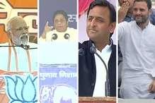 यूपी चुनाव: मंगलवार को थम जाएगा चौथे चरण का चुनाव प्रचार