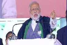 पीएम ने कहा, 'मणिपुर की बर्बादी के लिए कांग्रेस जिम्मेदार है'
