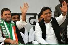 झांसी की संयुक्त रैली में अखिलेश और राहुल ने पीएम मोदी पर कसे तंज