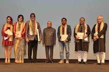 अमिताभ बच्चन सहित 'पिंक' की पूरी टीम ने राष्ट्रपति के साथ किया डिनर