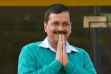 पीएम मोदी को गुजरात में चैलेंज करेगी आम आदमी पार्टी, लड़ेगी चुनाव