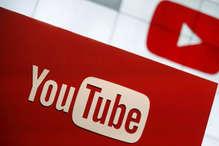 यूट्यूब का नया धमाका, फोन से करें लाइव स्ट्रीमिंग