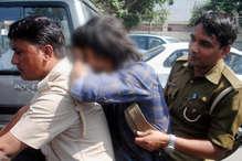 पार्क में बैठे जोड़े को पकड़ने वाले तीन पुलिसकर्मी निलंबित