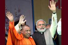 योगी को लेकर 'न्यूयार्क टाइम्स' ने की मोदी की आलोचना, भारत ने उठाए सवाल