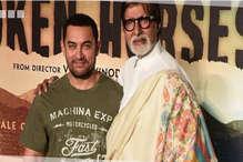 'ठग्स ऑफ हिंदोस्तान' में आमिर खान के बाप बनेंगे अमिताभ बच्चन!