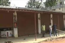 सीआरपीएफ के शहीद जवानों के सम्मान में व्यापारियों ने रखा बंद
