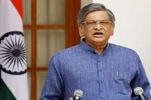 कांग्रेस के वरिष्ठ नेता एसएम कृष्णा बीजेपी में शामिल