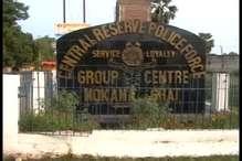 सीआरपीएफ के ग्रुप सेंटर में दीवार फांद कर घुसा संदिग्ध, बढ़ाई गई सुरक्षा