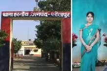 'एसयूवी कार' के लिए विवाहिता को जिंदा जलाया, आरोपी फरार