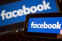 जानें कैसे हैं फेसबुक में आए ये नए फीचर्स