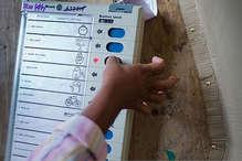 EVM का डेमो: वोटिंग से पहले 4 चरणों में होती है टेस्टिंग, हैकिंग संभव नहीं