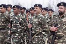 VIDEO: अब बेखौफ घूमिए कश्मीर, 'मददगार' बनेगा सीआरपीएफ