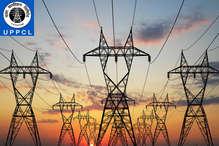 यूपी के पूर्व सीएम पर 30.75 लाख का बिजली बिल बकाया