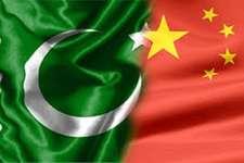 चीन ने लगाई पाकिस्तानी मेहमानों के रुकने पर पाबंदी