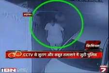 पंजाब: अस्पताल के सामने युवक को मारी दो गोलियां, CCTV में कैद वारदात