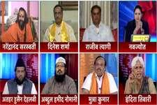 मुद्दा: क्या मुसलमानों की बढ़ती आबादी हिंदुओं के लिए खतरा है?
