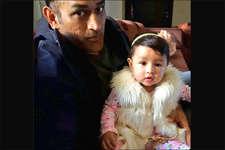 धोनी ने शेयर किया बेटी के साथ ये क्यूट वीडियो