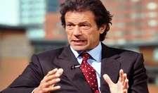 इमरान खान की शादी की झूठी खबरें प्रसारित करने पर 13 टीवी चैनलों पर जुर्माना