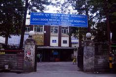 एमबीबीएस एडमिशन: सरकारी कॉलेज चुनने वाले फ़ायदे में