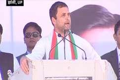झांसी की रैली में राहुल गांधी बोले, बीजेपी का बिहार जैसा हाल होगा