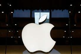 5 जून से शुरू होगा एप्पल डेवलपर्स सेमिनार, यहां जाकर देख सकेंगे लाइव