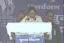 भाजपा यूपी की सत्ता में आई तो आरक्षण समाप्त कर देगी: मायावती