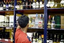 बेरोजगारी : शराब बेचने की अस्थायी नौकरी के लिए बीएड, बीटेक कर रहे अप्लाई