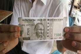 VIDEO: ATM से निकला 500 का नकली नोट!