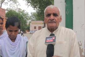 रेवाड़ी के इस बुजुर्ग ने उठाया छात्राओं को सुरक्षित स्कूल पहुंचाने का बीड़ा