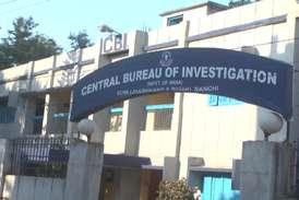 चारा घोटाला : सजल चक्रवर्ती को जमानत, डॉ मिश्रा को कोर्ट में उपस्थित होने का आदेश