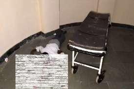 अस्पताल की चौथी मंजिल से गिरा मरीज, मौत