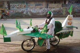 फेसबुक पर ऐसे बनाया जा रहा है पाकिस्तान का मजाक!