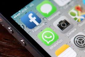 व्हॉट्सऐप से सावधान, ये फीचर तोड़ सकता है आपका रिश्ता!