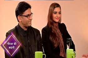 देखें: 'नीरजा' की स्टार कास्ट ने खोले फिल्म के कई राज!