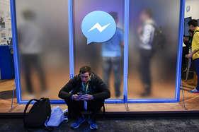 देखें: फेसबुक से ट्रांसफर करें पैसा, ये है बिल्कुल नया तरीका!