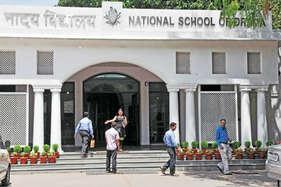 नेशनल स्कूल ऑफ ड्रामा में निकली नौकरी, सैलरी 45 हजार