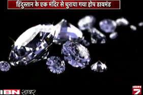 साजिश: इन हीरों के साथ जुड़े हैं अभिशाप, जिनके पास गए वो हो गए बर्बाद!