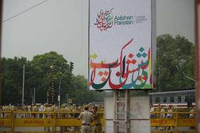दिल्ली में होनी थी 'आलीशान पाकिस्तान' प्रदर्शनी, पाक ने पीछे खींचे हाथ