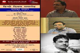 दो लेखकों ने ठुकराया दिल्ली सरकार का भाषादूत सम्मान, थानवी का भी इस्तीफा