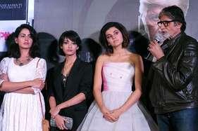 महिलाओं के खिलाफ ओछी मानसिकता को दर्शाती एक जरूरी और संवेदनशील फिल्म है 'पिंक'