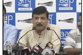 चुनाव नतीजों से पहले ही 'आप' ने मनाया जश्न, वीडियो वायरल..!