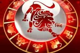 30 नवंबर का राशिफल: सिंह- कोई बड़ा निर्णय ना लें