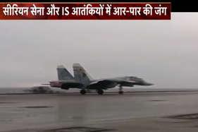 जंग-ए-मैदान में बदहाल हुए आईएसआईएस के आतंकी, कपड़े उतार किया सरेंडर!
