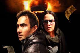 फिल्म समीक्षा: देखने से पहले यहां पढ़ें 'मोह माया मनी' का रिव्यू