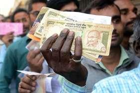 1000 के बाद अब 500 के पुराने नोट भी बंद, बैंकों में ही बदले जा सकेंगे