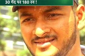 इस भारतीय ने एक ओवर में लगाए 6 छक्के और बन गया ये रिकॉर्ड..!