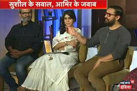 मैंने सुशील की तस्वीर दिखाकर ट्रेनर से कहा, मुझे ऐसी बॉडी बनानी है: आमिर