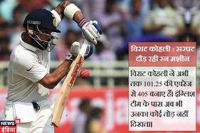 सचिन के रिटायरमेंट के बाद यहां पहली बार होगा टेस्ट, ये 5 इंडियन पड़ सकते हैं इंग्लैंड पर भारी